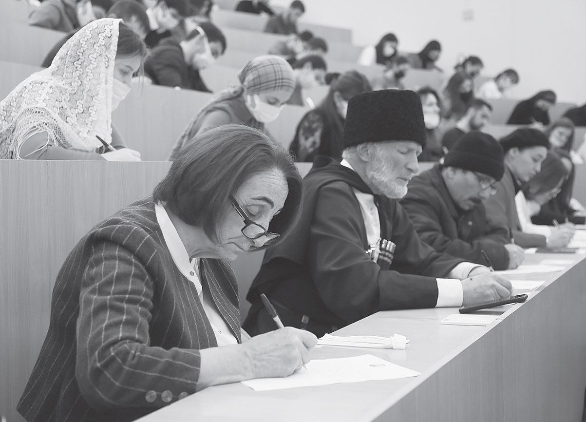 12 марта, в канун Дня адыгского (черкесского) языка, Кабардино-Балкарский государственный университет стал одной из трех площадок города Нальчик, где прошла традиционная Международная образовательная акция на адыгском языке «Адыгэ диктант», организованная Международной Черкесской Ассоциацией.